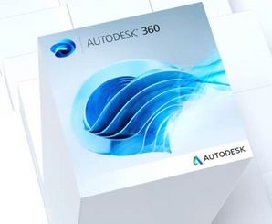 Autodesk Cloud Credits - 100 pack