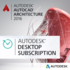 AutoCAD Architecture - Quarterly Desktop Subscription