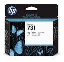 HP 731 Printhead P2V27A - DesignJet T1700