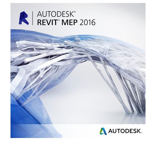 Revit MEP Quarterly Desktop Subscription